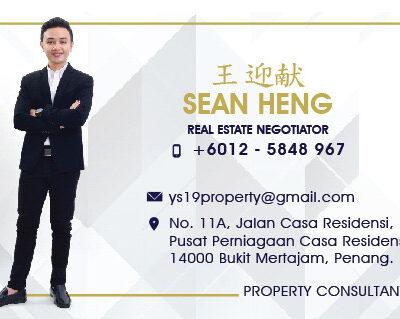 Heng Yin Sean