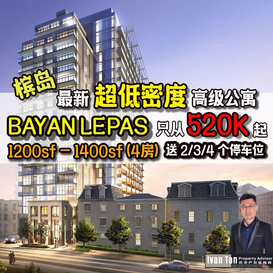 BAYAN LEPAS_LOW DENSITY 4 ROOMS CONDO__NEW PROJECT_FREE LEGAL FEES