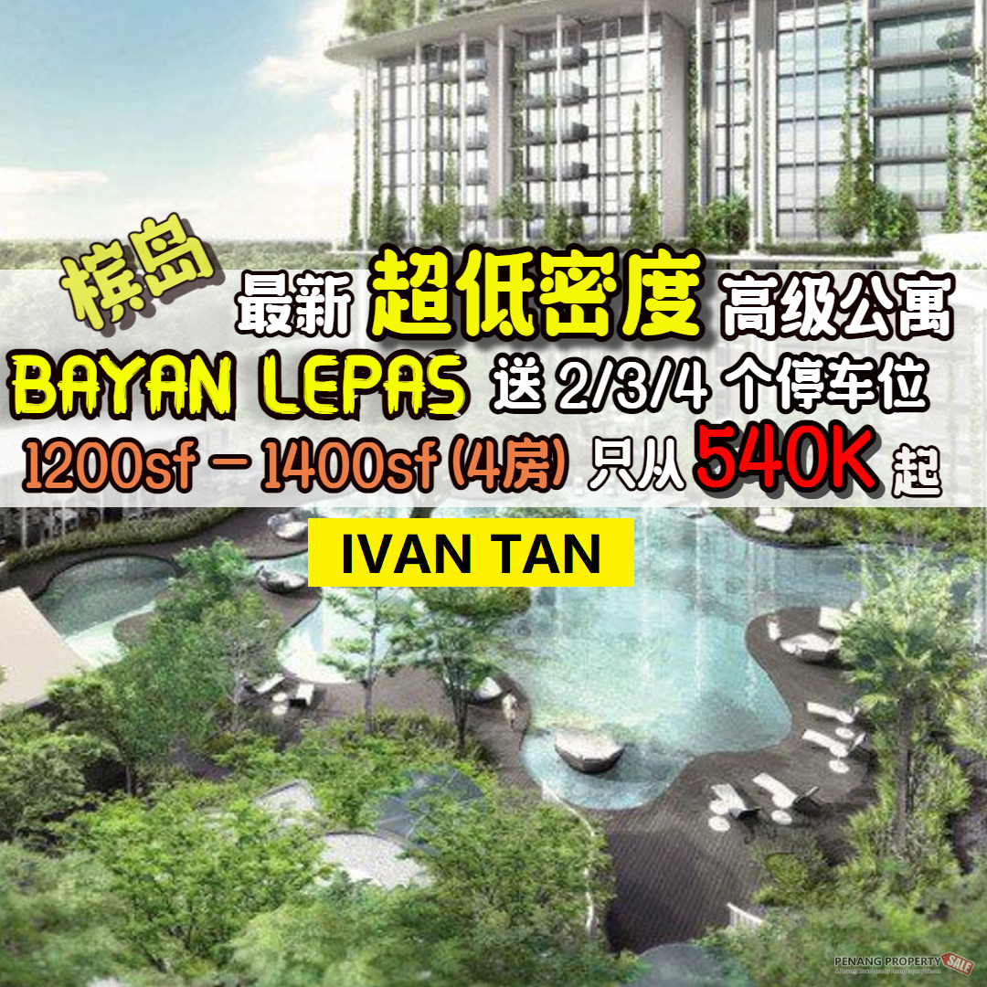 NEW CONDO PROJECT_BAYAN LEPAS_SUNGAI ARA_NEAR FTZ