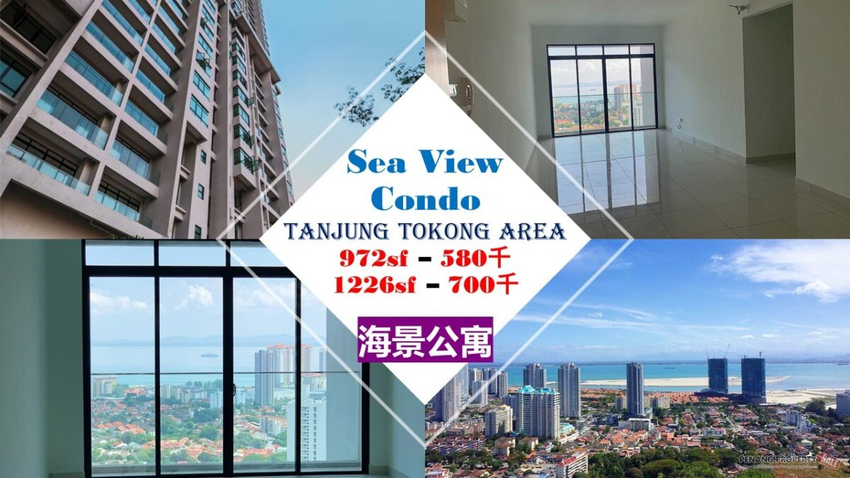 Tanjung Tokong_Mont Residence_Free Legal fees_Nice View