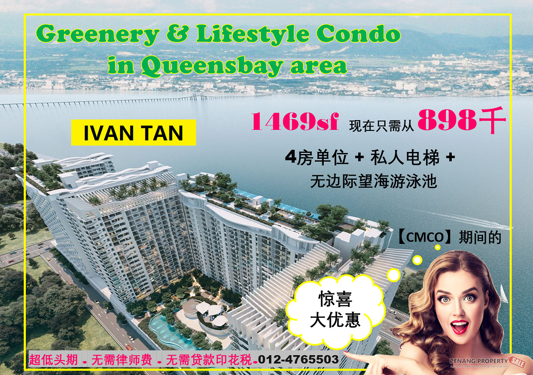 【VIDEO】NEW HIGH END CONDO_WALKING DISTANCE TO QUEENSBAY MALL_SPECIAL [CMCO] PACKAGE
