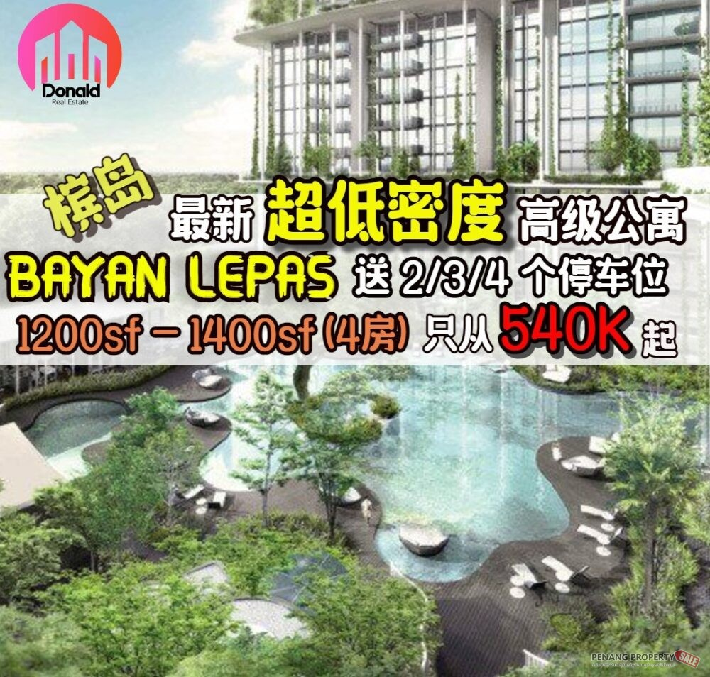 NEW CONDO PROJECT GREEN BUILDING CONCEPT NEAR PENANG AIRPORT and FTZ