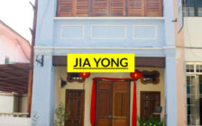 Georgetown FULLY RENO Pre War Shop House Lorong Pasar...