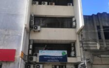 4 storey office building , Lebuh Victoria,...