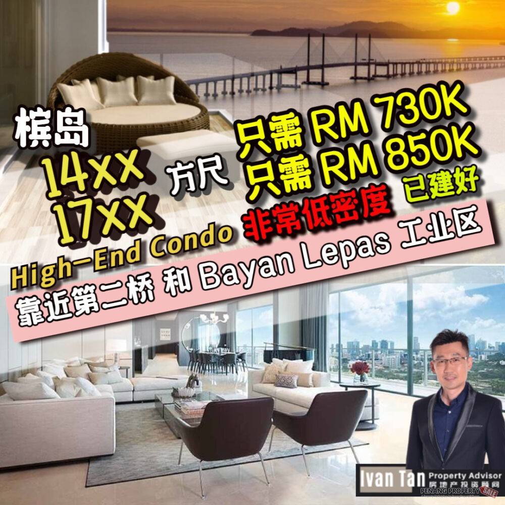【VIDEO】HIGH END_LOW DENSITY CONDO_1720sf_BELOW MARKET PRICE_3 UNITS PER FLOOR