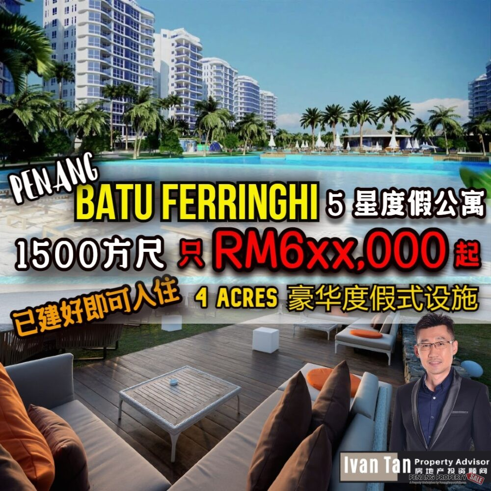【VIDEO】BRAND NEW RESORTS CONDO_BATU FERRINGHI_UPLAND INTERNATIONAL SCHOOL