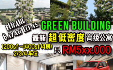 Green Building NEW LAUNCH PROJECT LOW...
