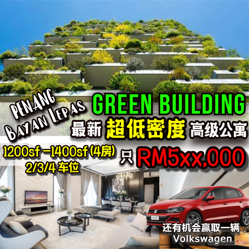 GREEN BUILDING NEW LAUNCH PROJECT LOW DENSITY CONDO 4 ROOMS BAYAN LEPAS