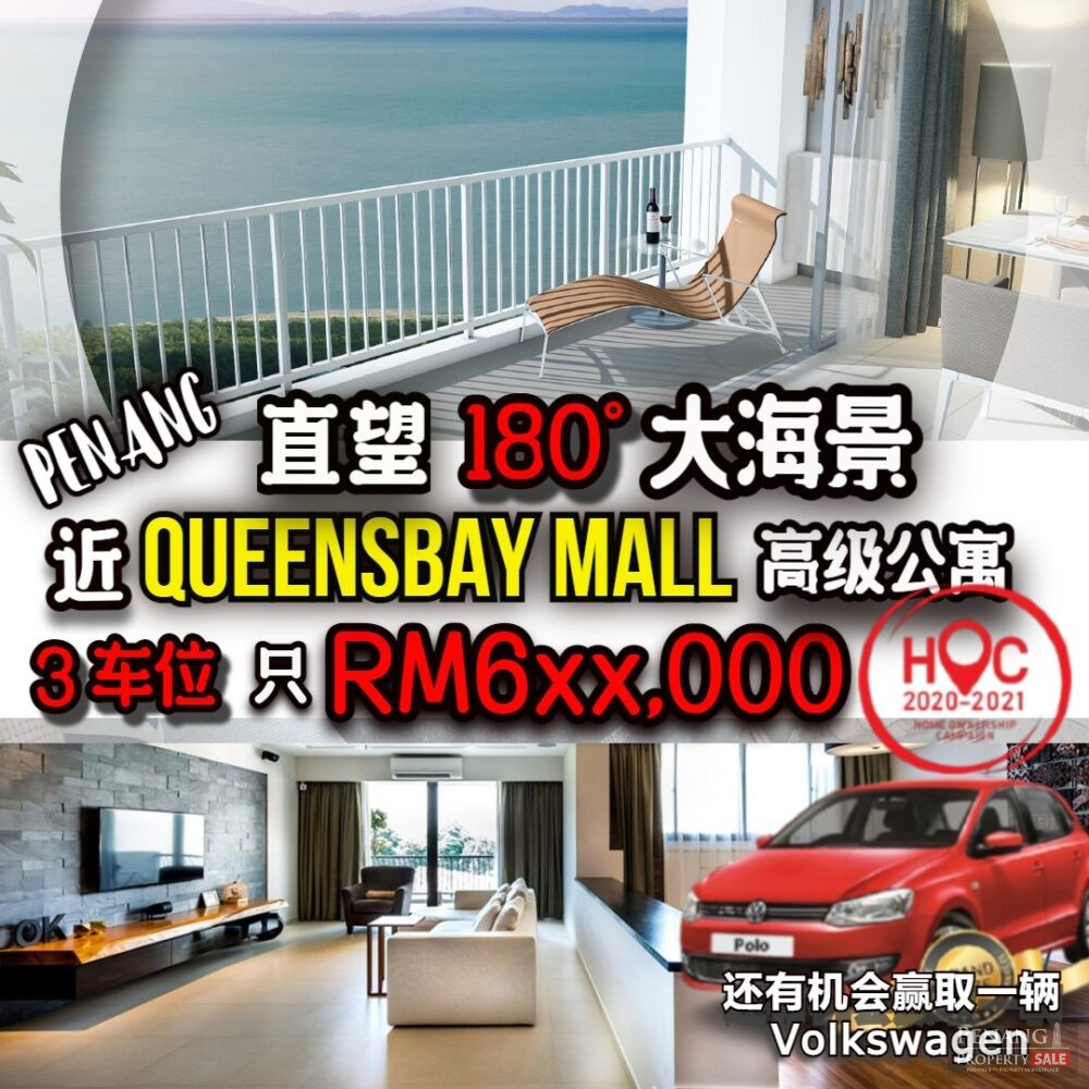 【VIDEO】PENANG WORLD CITY_SEA VIEW _NEAR QUEENSBAY MALL