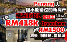 BRAND NEW AFFORDABLE HOME GREENLANE T...